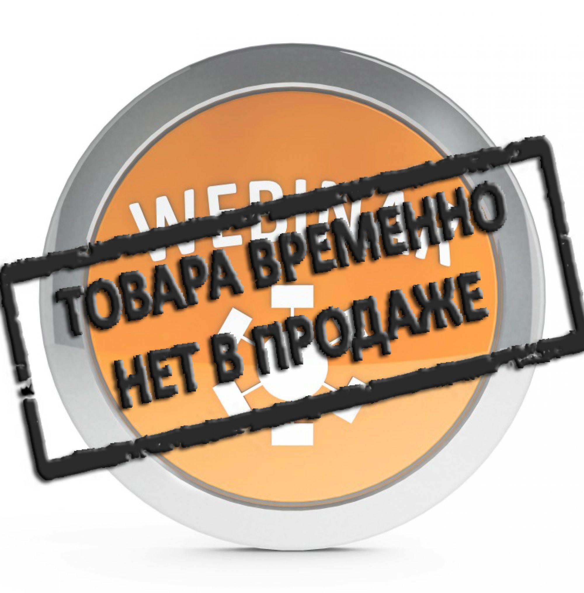 Webinar-Pic_178980915-1024x768123456